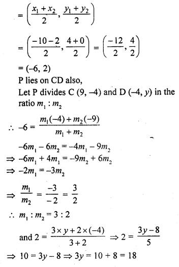 rd-sharma-class-10-solutions-chapter-6-co-ordinate-geometry-ex-6-3-57
