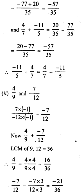 RD Sharma Class 8 Solutions Chapter 1 Rational Numbers Ex