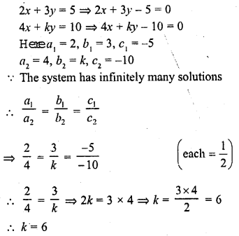 rd-sharma-class-10-solutions-chapter-3-pair-of-linear-equations-in-two-variables-mcqs-2