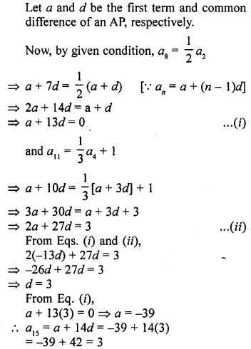 rd-sharma-class-10-solutions-chapter-5-arithmetic-progressions-ex-5-4-23