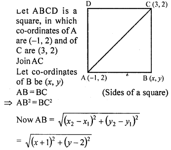 rd-sharma-class-10-solutions-chapter-6-co-ordinate-geometry-ex-6-2-57