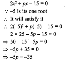 rd-sharma-class-10-solutions-chapter-4-quadratic-equations-ex-4-6-11