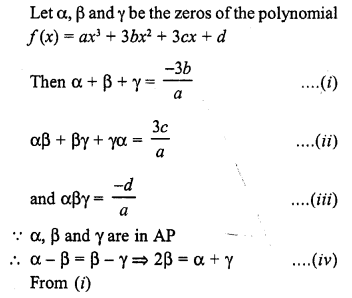 rd-sharma-class-10-solutions-chapter-2-polynomials-ex-2-2-5