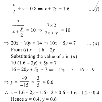 rd-sharma-class-10-solutions-chapter-3-pair-of-linear-equations-in-two-variables-ex-3-3-4.1