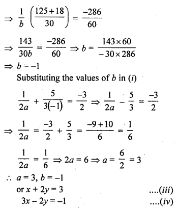 rd-sharma-class-10-solutions-chapter-3-pair-of-linear-equations-in-two-variables-ex-3-3-32.2