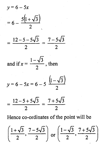 rd-sharma-class-10-solutions-chapter-6-co-ordinate-geometry-ex-6-2-51.3