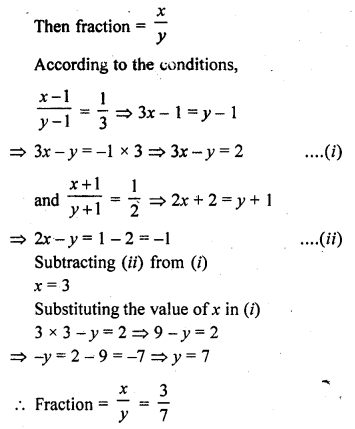 rd-sharma-class-10-solutions-chapter-3-pair-of-linear-equations-in-two-variables-ex-3-8-3