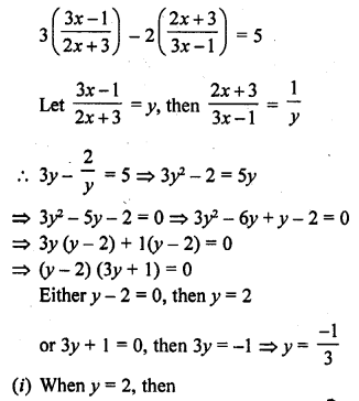 rd-sharma-class-10-solutions-chapter-4-quadratic-equations-ex-4-3-59.1