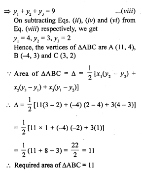 rd-sharma-class-10-solutions-chapter-6-co-ordinate-geometry-ex-6-5-35.2