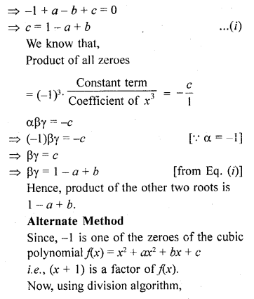 rd-sharma-class-10-solutions-chapter-2-polynomials-mcqs-37.1