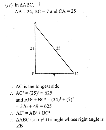 rd-sharma-class-10-solutions-chapter-7-triangles-revision-exercise-7.6