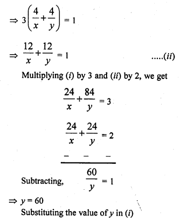 rd-sharma-class-10-solutions-chapter-3-pair-of-linear-equations-in-two-variables-ex-3-11-7.1