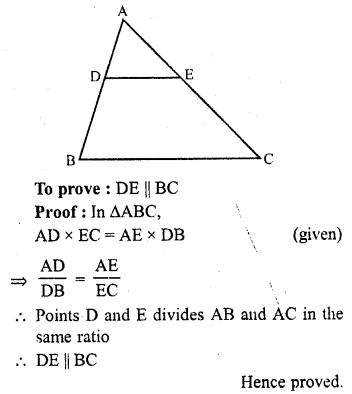 rd-sharma-class-10-solutions-chapter-7-triangles-revision-exercise-15