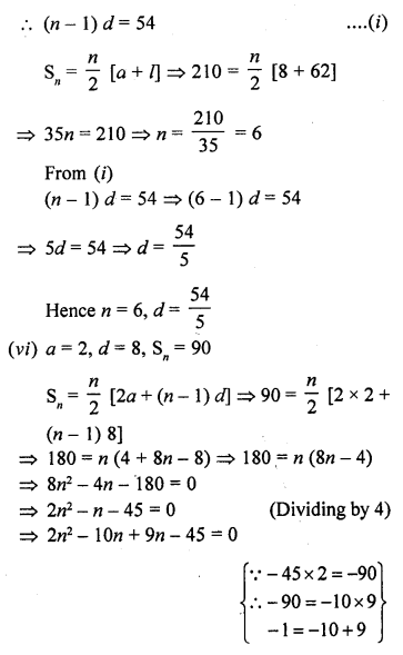 rd-sharma-class-10-solutions-chapter-5-arithmetic-progressions-ex-5-6-56.3