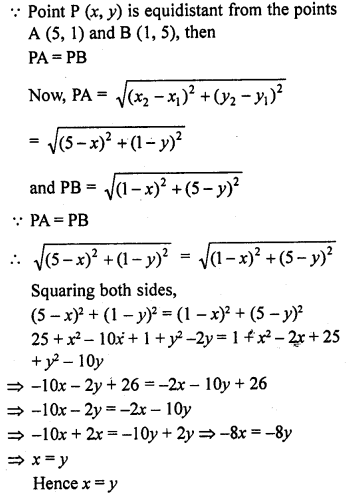 rd-sharma-class-10-solutions-chapter-6-co-ordinate-geometry-ex-6-2-33
