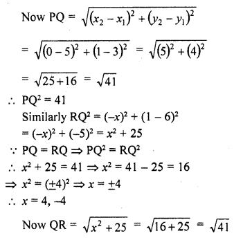 rd-sharma-class-10-solutions-chapter-6-co-ordinate-geometry-ex-6-2-34