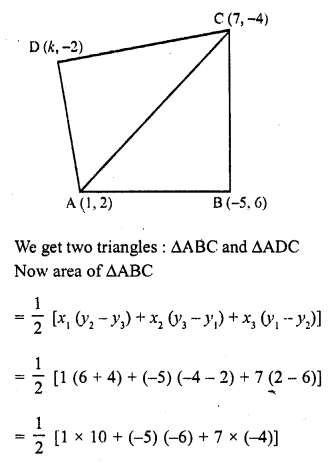 rd-sharma-class-10-solutions-chapter-6-co-ordinate-geometry-ex-6-5-3