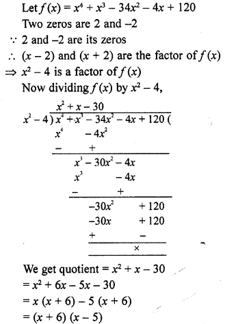 rd-sharma-class-10-solutions-chapter-2-polynomials-ex-2-3-7