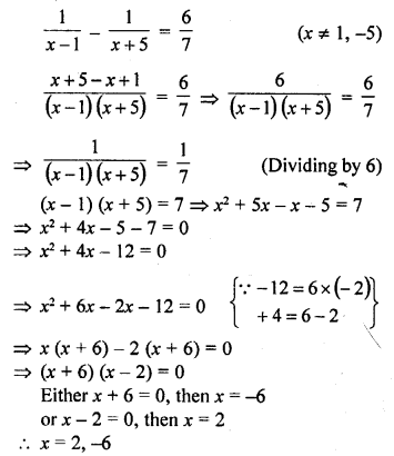 rd-sharma-class-10-solutions-chapter-4-quadratic-equations-ex-4-3-5.1