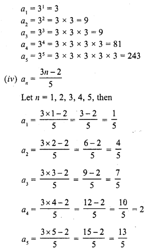 rd-sharma-class-10-solutions-chapter-5-arithmetic-progressions-ex-5-1-1.2