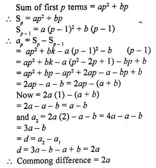 rd-sharma-class-10-solutions-chapter-5-arithmetic-progressions-vsaqs-15