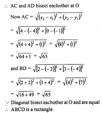 rd-sharma-class-10-solutions-chapter-6-co-ordinate-geometry-ex-6-3-17.1