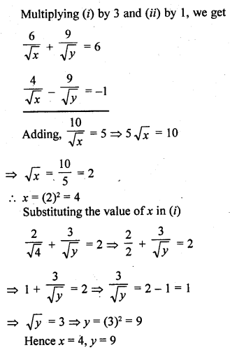 rd-sharma-class-10-solutions-chapter-3-pair-of-linear-equations-in-two-variables-ex-3-3-24.2