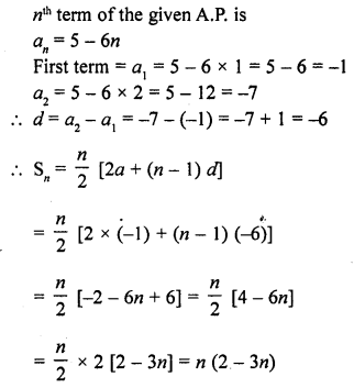 rd-sharma-class-10-solutions-chapter-5-arithmetic-progressions-ex-5-6-3