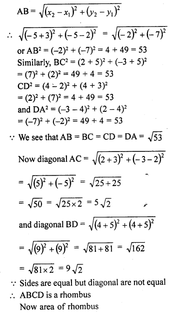 rd-sharma-class-10-solutions-chapter-6-co-ordinate-geometry-ex-6-2-26