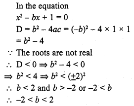 rd-sharma-class-10-solutions-chapter-4-quadratic-equations-mcqs-11