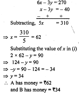 rd-sharma-class-10-solutions-chapter-3-pair-of-linear-equations-in-two-variables-ex-3-11-5
