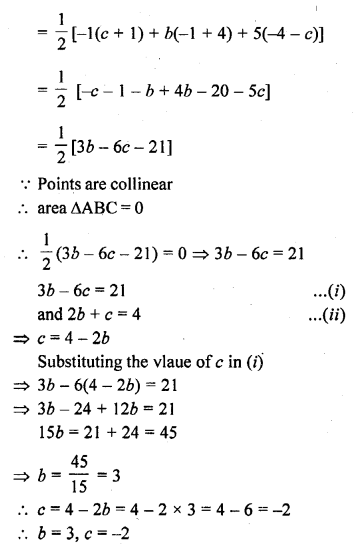 rd-sharma-class-10-solutions-chapter-6-co-ordinate-geometry-ex-6-5-31.1
