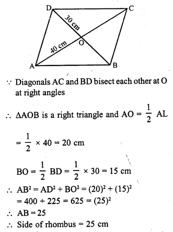 rd-sharma-class-10-solutions-chapter-7-triangles-vsaqs-16