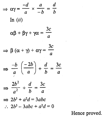 rd-sharma-class-10-solutions-chapter-2-polynomials-ex-2-2-5.2