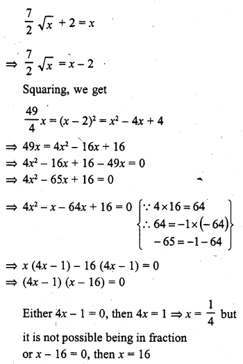 RD Sharma Class 10 Solutions Chapter 8 Quadratic Equations