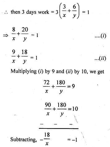 rd-sharma-class-10-solutions-chapter-3-pair-of-linear-equations-in-two-variables-ex-3-11-16.1