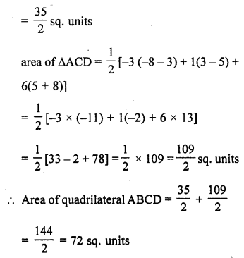 rd-sharma-class-10-solutions-chapter-6-co-ordinate-geometry-ex-6-5-10.1