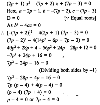 rd-sharma-class-10-solutions-chapter-4-quadratic-equations-ex-4-6-10