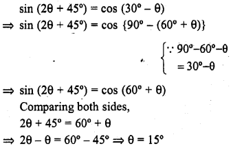 10th Maths Solution Book Pdf Chapter 5 Trigonometric Ratios
