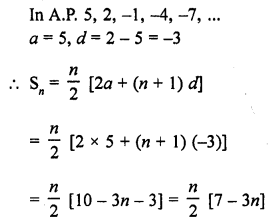 rd-sharma-class-10-solutions-chapter-5-arithmetic-progressions-ex-5-6-2