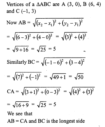 rd-sharma-class-10-solutions-chapter-6-co-ordinate-geometry-ex-6-2-9