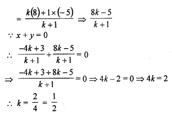 rd-sharma-class-10-solutions-chapter-6-co-ordinate-geometry-ex-6-3-56.1