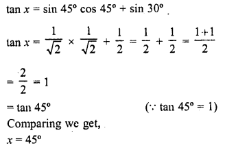 RD Sharma Class 10 Maths Chapter 5 Trigonometric Ratios
