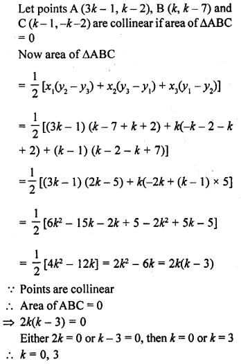 rd-sharma-class-10-solutions-chapter-6-co-ordinate-geometry-ex-6-5-30