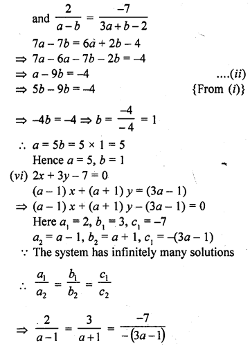 rd-sharma-class-10-solutions-chapter-3-pair-of-linear-equations-in-two-variables-ex-3-5-36.6