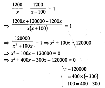rd-sharma-class-10-solutions-chapter-4-quadratic-equations-ex-4-8-7