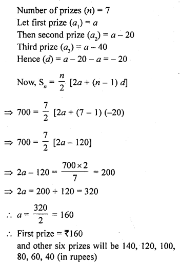 rd-sharma-class-10-solutions-chapter-5-arithmetic-progressions-ex-5-6-69