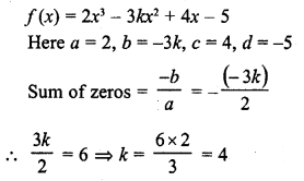 rd-sharma-class-10-solutions-chapter-2-polynomials-mcqs-4