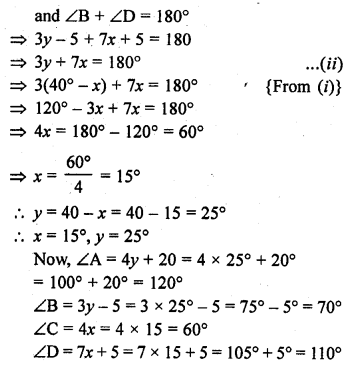 rd-sharma-class-10-solutions-chapter-3-pair-of-linear-equations-in-two-variables-ex-3-11-6.1