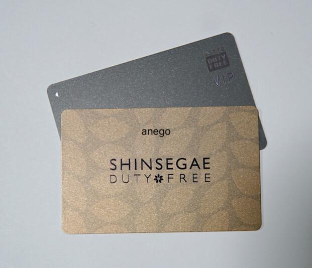 韓国 VIPカード